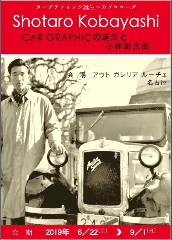 auto galleria LUCE(アウト ガレリア ルーチェ)