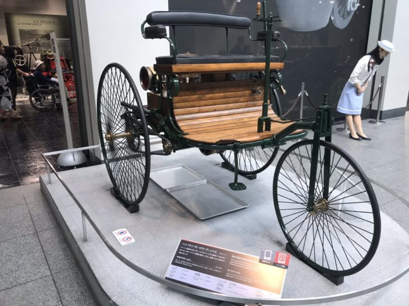 トヨタ博物館(toyotahakubutukan)-toyota automobile museum-「ベンツ パテント モトールヴァーゲン」