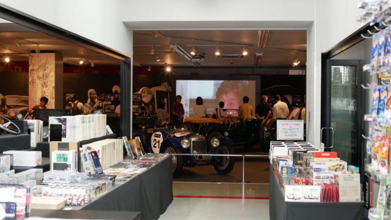 名古屋市名東区 auto galleria LUCE(アウト ガレリア ルーチェ)