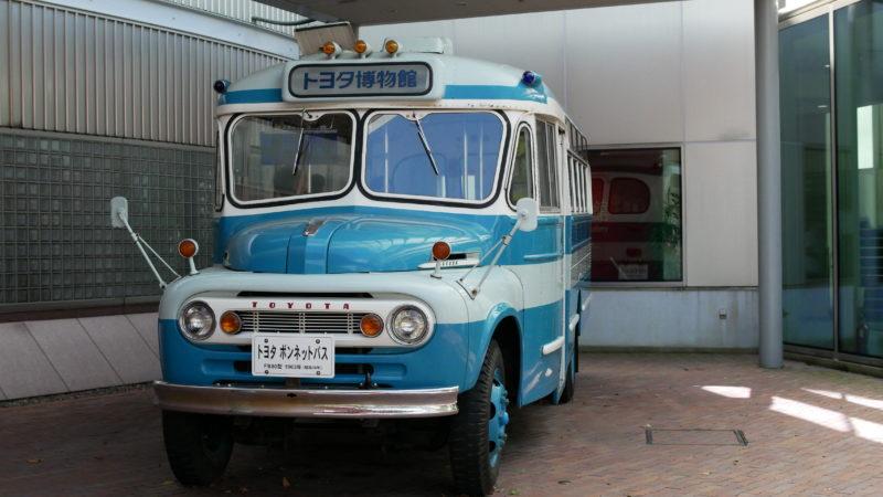 トヨタ博物館(toyotahakubutukan)-toyota automobile museum-「ボンネットバス」