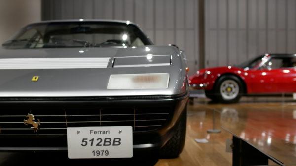 Ferrari 512BB(フェラーリ 512BB)【トヨタ博物館 TOYOTA AUTOMOBILE MUSEUM】【ウェブマガジン「GOKUI」車両図鑑 https://gokui.biz/ 】【岐阜県美濃市Milestone Vehicle https://milestone-vehicle.com/ 】
