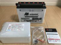 DUCATI900SS バッテリー交換