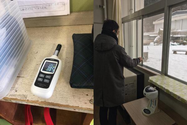 学校薬剤師 温度 湿度 検査